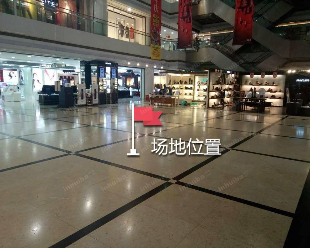 台州市椒江区耀达百货 - 中庭