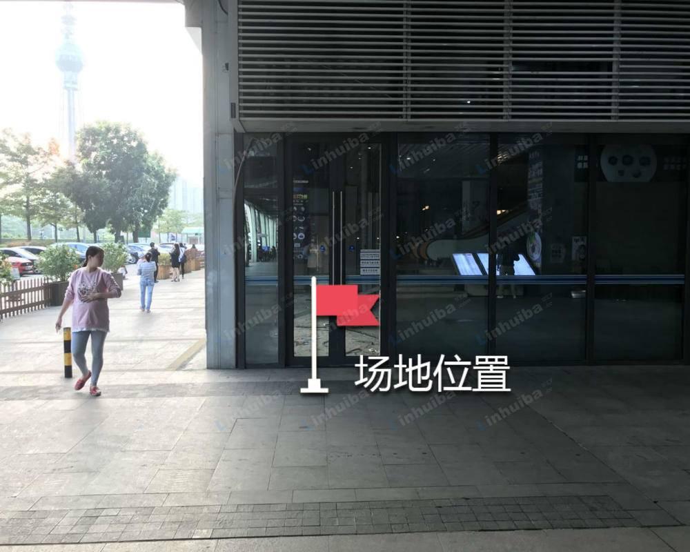 九鼎国际金融中心 - 建设银行旁