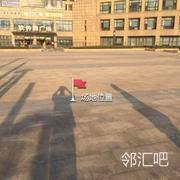 光谷软件园后广场老乡鸡对面