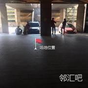 光谷软件园广场写字楼食堂门口(today对面)