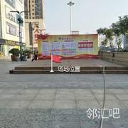 A馆前广场小舞台